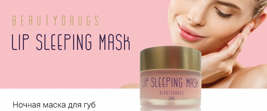 BEAUTYDRUGS LIP SLEEPING MASK